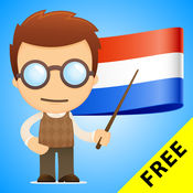 荷兰语法免费 1.35