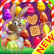 复活节彩蛋 - 复活节兔子儿童游戏