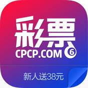 CP彩票-手机购买...