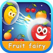 水果精灵一神奇世界大冒险