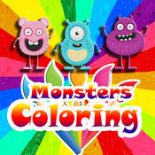 怪物图画书为孩子