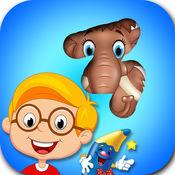刮隐藏的图片 - 酷玩游戏为孩子