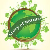 大自然的故事 - 火灾纪录App 4