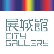 CityGallery 展城馆 2.2.2
