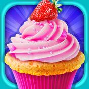 草莓蛋糕烘培厨房