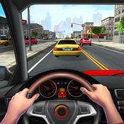 Drive Traffic Racing - 王者 北京赛车 2