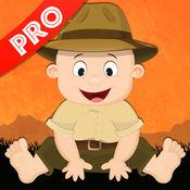 适合0-3岁儿童的迷你游戏——野生动物园、野生植物和野生