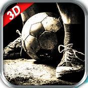 街头足球杯 - 真正的剧情Futsal 2017