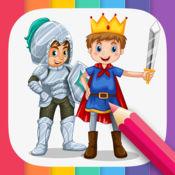 公主小妹 著色遊戲 : 免费 着色页。 1