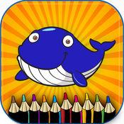 海洋动物 水族馆 儿童 繪畫 和 著色遊戲 游戏 1