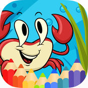 海洋动物彩图绘制画图游戏
