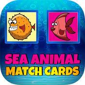 海洋动物比赛为孩子们