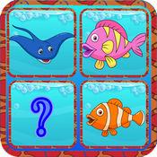 海洋动物记忆游戏 1