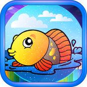 海洋动物着色页