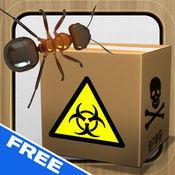 減壓射擊遊戲:壓死爆炸-害蟲破壞者