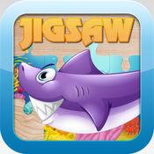 海洋动物拼图为孩子和幼儿 - 幼儿园及幼教学习游戏免费