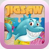 海洋动物拼图为孩子和幼儿 – 幼儿园及幼教学习游戏免费