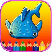 海洋动物孩子着色页 - 词汇游戏