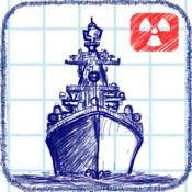 海战 (Sea Battle)