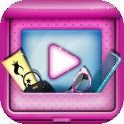 时尚与美容:视频教程和化妆技巧 - 头发,指甲和化妆