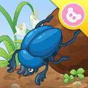 屎壳郎 - 昆虫世界 有趣的儿童互动绘本故事书
