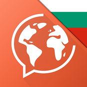 Mondly: 免费学习保加利亚语 - 互动会话课程