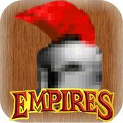 强大的帝国 - 建设王国 1