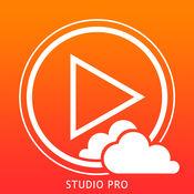 Studio Music Player DX Pro | 音頻播放器,帶48段均衡器和歌詞