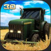 农耕拖拉机驾驶模拟器的3D