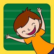蒙台梭利为孩子的, 蒙特梭利幼儿 app 教给孩子们的基本学