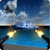 海战:目标海军船