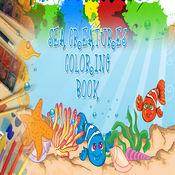 海洋生物著色書