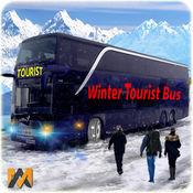 推动冬季旅游巴士转运 1.2