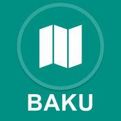 巴库,阿塞拜疆 : 离线GPS导航