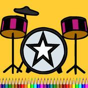 鼓组着色活动适合儿童和成年人使用