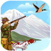 鸭 狩猎 3D: 潜水员 鸭子 打开 狩猎 季节