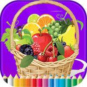 混合果子彩圖 - 孩子的活動 1