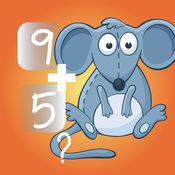 早期学习 - 奇迹鼠标数学游戏