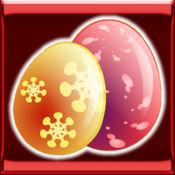复活节彩蛋的游戏