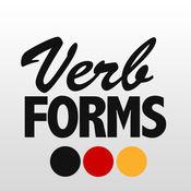 德国: 动词和共轭- VerbForms Deustch