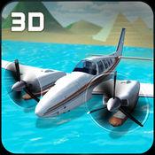 海飞机飞行模拟器:在飞行热带岛屿