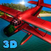 大海上飞机飞行员3D模拟器