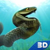 海蛇怪蛇辛
