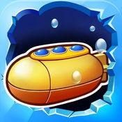 海底救援免费