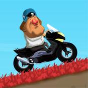 越野摩托- 极限...