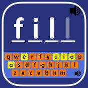 6-9岁儿童的英语单词拼写
