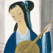 近现代中国绘画...
