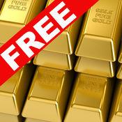 实时国际黄金白银-金价贵金属中行招行纸黄金 8.5