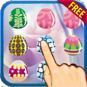蛋比赛免费 - 兔子迷宫闪电战 1.2