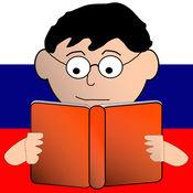 蒙台梭利读取和播放在俄罗斯 - 学习阅读的俄罗斯与蒙台梭
